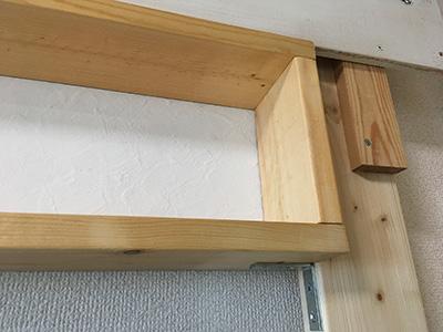 ニッチ風飾り棚