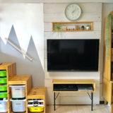 板壁のTVコーナー