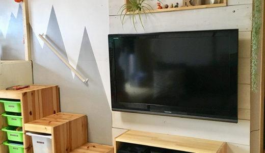 穴あけNGな壁にも最適![ディアウォール]でテレビを壁掛けする方法