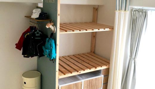 [ディアウォール]で押入れを作る!布団収納スペースをDIY