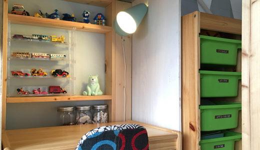 トミカやレゴを見せる収納に!こどものコレクション棚をDIY