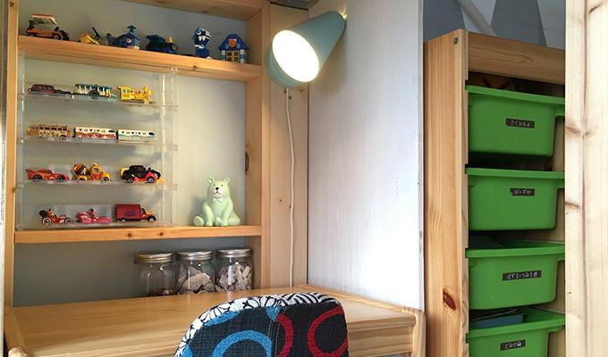 こどものコレクション棚DIY