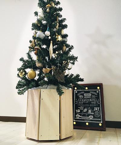 クリスマスツリーカバー完成