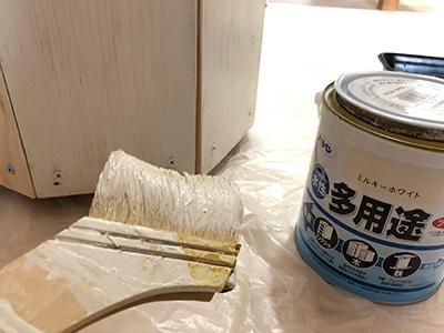 白ペンキで塗装