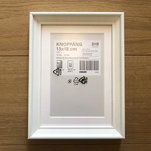 IKEAのフォトフレーム